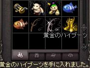 LinC0111