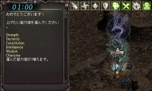 LinC0000