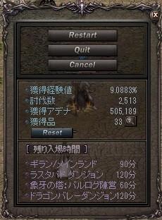 LinC0867