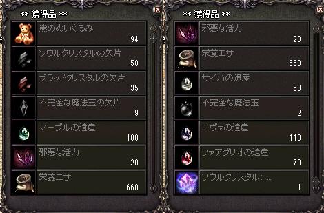 LinC0027