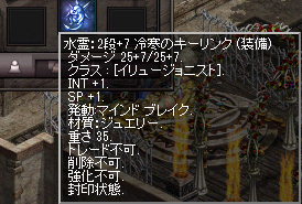 LinC0295