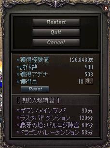 LinC0004
