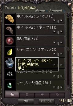 LinC0023