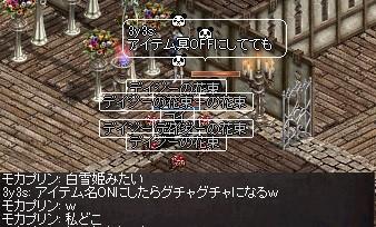 LinC0822