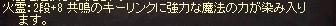 LinC0823