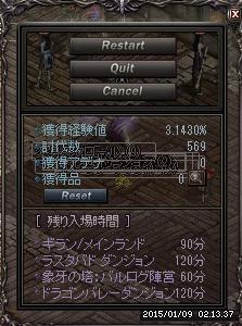 LinC0884