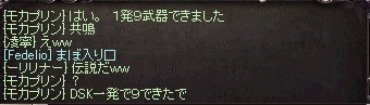 LinC0510