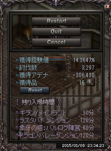 LinC0883