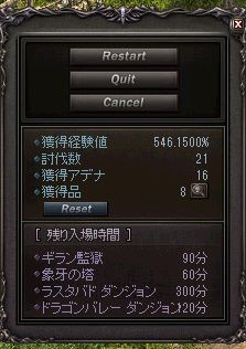 LinC0109