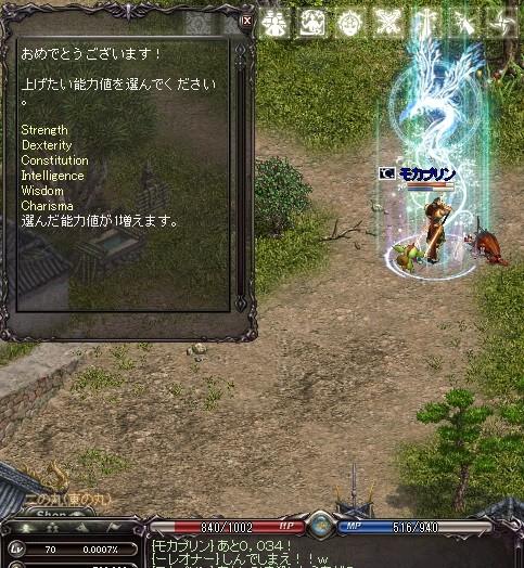 LinC0748