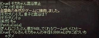 LinC0593