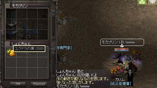 LinC0137