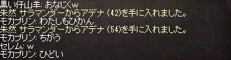 LinC0483