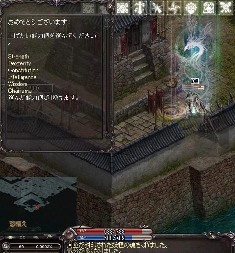 LinC0719
