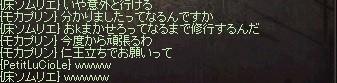 LinC0694