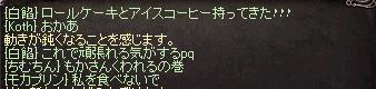 LinC0239