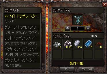 LinC0169