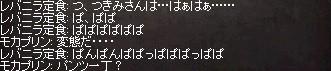LinC0826