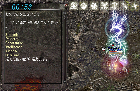 LinC0257