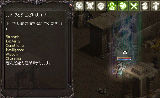 LinC0903