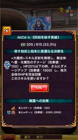 2017-09-21-10-25-42