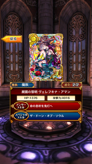 IMG_7269
