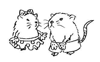 あの鼠のカップル