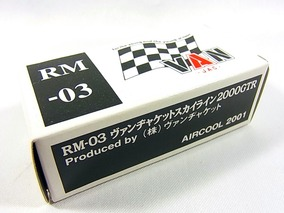 RIMG9649