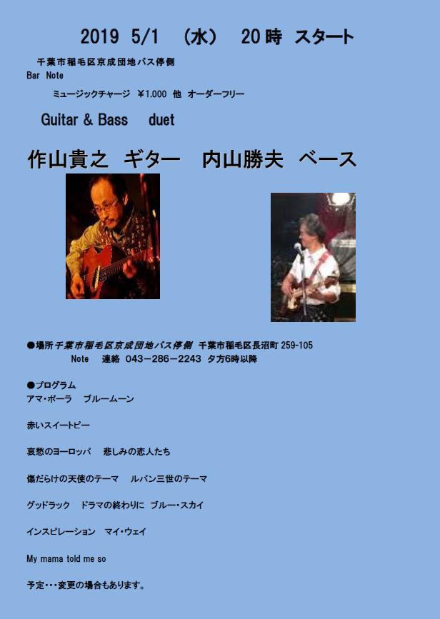 ノートライブ - コピー
