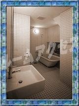 ノースコテージ浴室