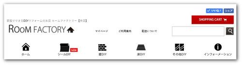 site_top