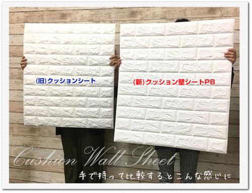 bricktile-03-s-10-pl
