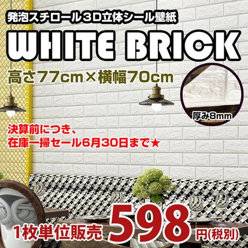 bricktile-04-s-01-pl