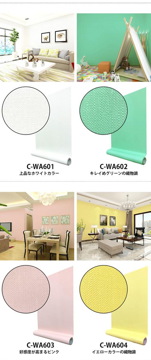 c-wa601-604
