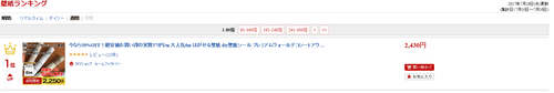 170718_ranking01