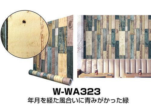 w-wa323