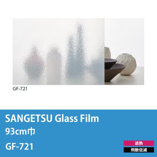 gf721-s-01-pl