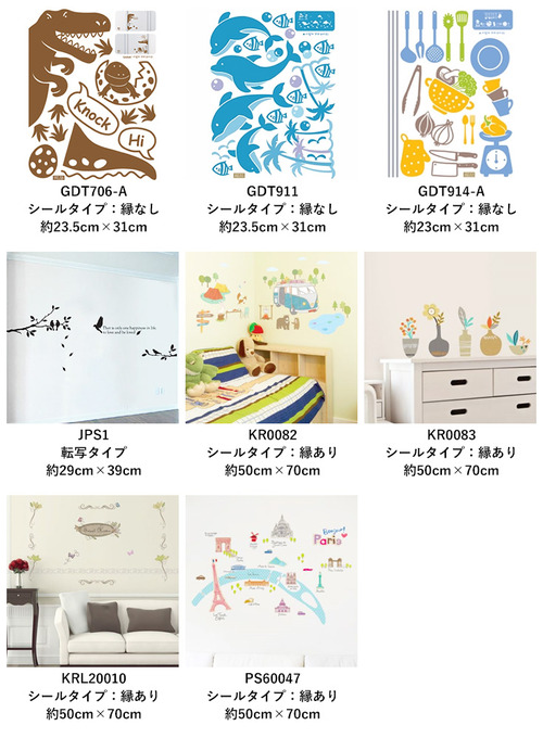 wallsticker-set01-s-12-pl