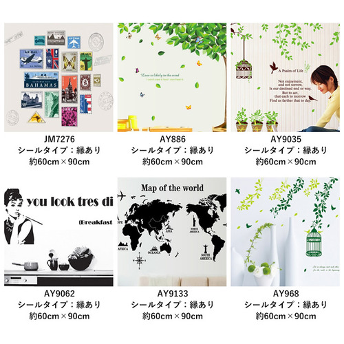 wallsticker-set02-s-02-pl