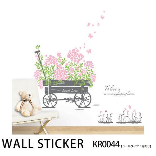 kr0044-s-01-pl