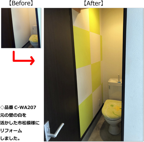 toilet_ba