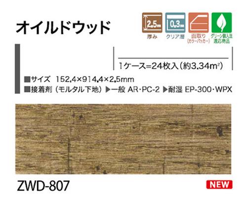 zwd807-s-02-pl