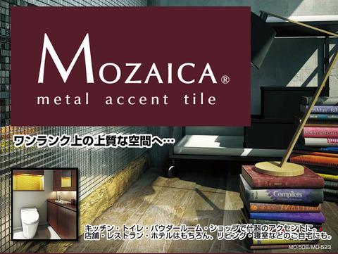 p_mozaica_head