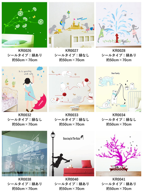 wallsticker-set01-s-07-pl