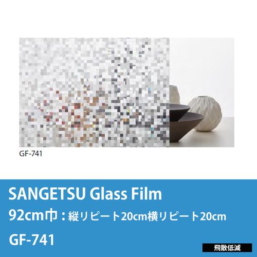 gf741-s-01-pl