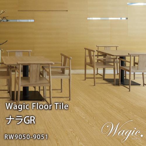 rw9050-s-01-pl