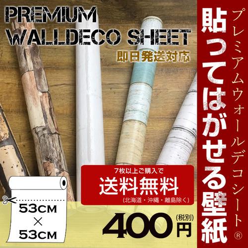premium-53-s-01-pl