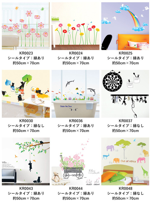 wallsticker-set01-s-03-pl