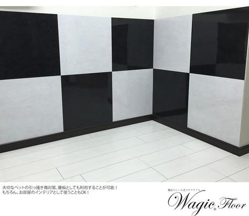 mw9140-s-05-pl