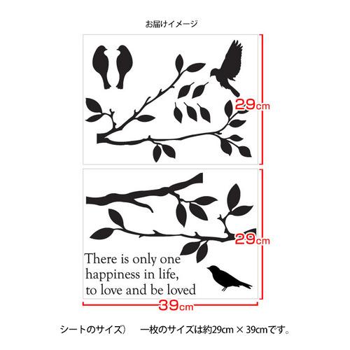 jps1-s-02-pl